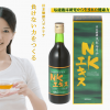 nuoc-tao-tuoi-nk-dic (3)