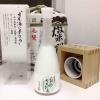 nuoc-than-men-gao-sake-lotion-2-01