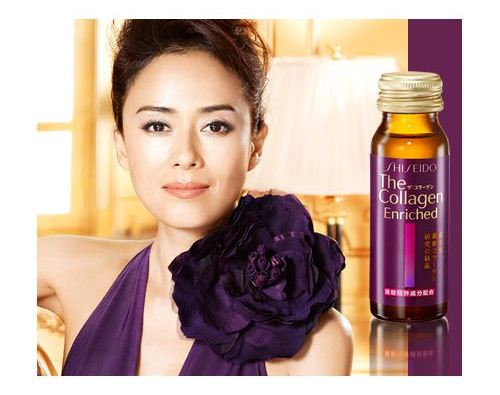 shiseido-the-collagen-enriched(1)
